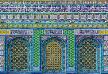 Мозаика в исламском искусстве (фото)