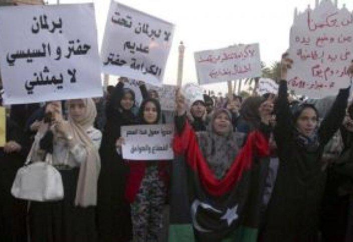 Мусульманки Ливии желают работать