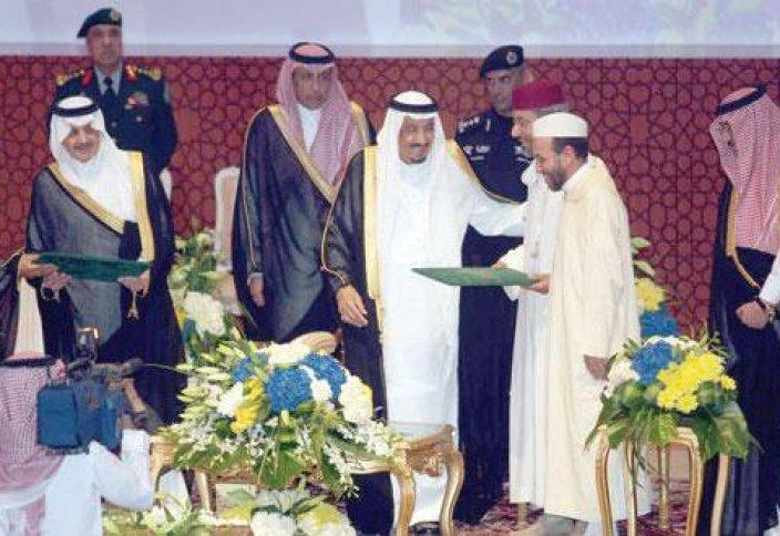 Молодое поколение исследователей ислама приняты саудовским королем