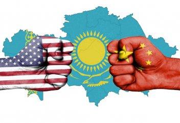 Китай постепенно поглощает Центральную Азию? ПОЛЕ СТОЛКНОВЕНИЯ: КАЗАХСТАН В КИТАЙСКО-АМЕРИКАНСКОЙ БОРЬБЕ
