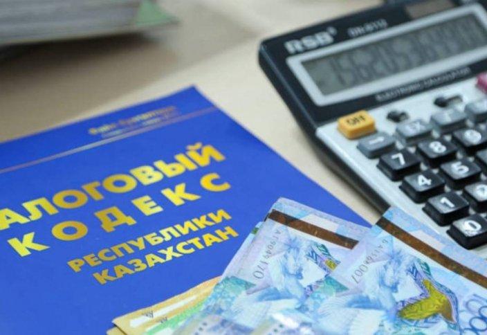 Изменения в Налоговом кодексе: казахстанцев будут оповещать об уплате налогов