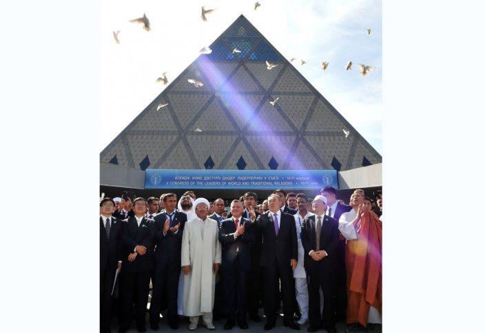 Музей всех религий в Астане