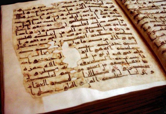 Семинар «Печатание и публикация Священного Корана: реальность и задачи» завершился в Медине