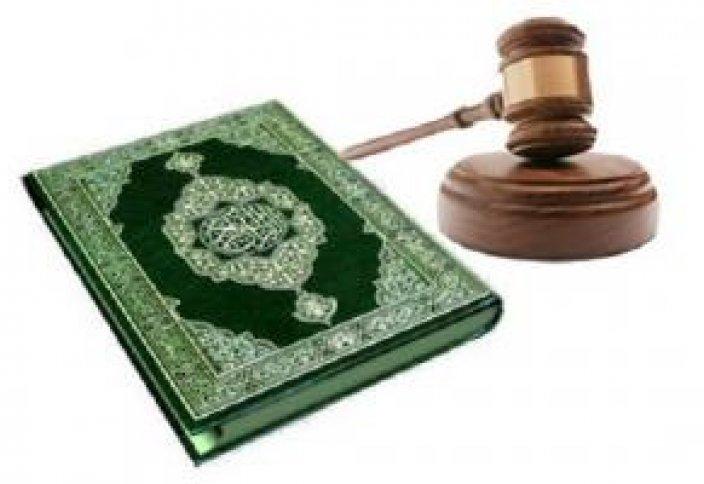 США: Шариатский суд в деле