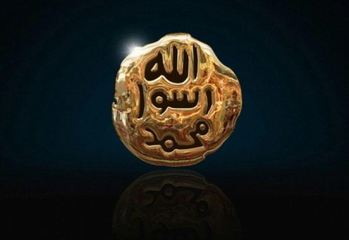 Әбу Бәкірдің махаббаты... (Аудио)