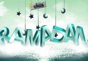 Нашид на арабском и на русском языке | «Месяц Рамадан»