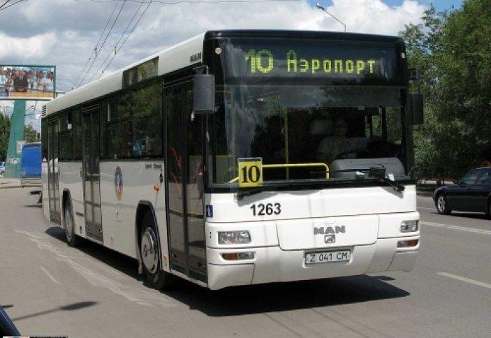 Автобуста