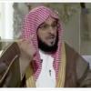 Разное: Известный саудовский шейх извинился за слишком строгую трактовку ислама (видео). Аль-Азхар запретил жениться и выходить замуж до 18 лет
