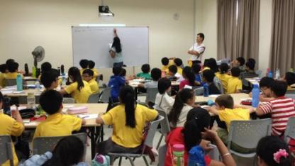 Как обучают математике в Сингапуре