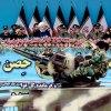 Berlingske (Дания): «Война с Ираном станет адом на земле»