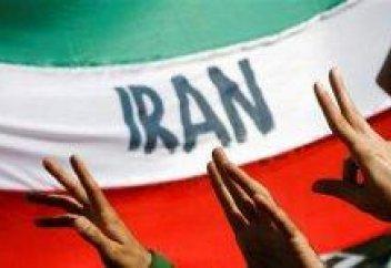 Ирандық дисбаланс