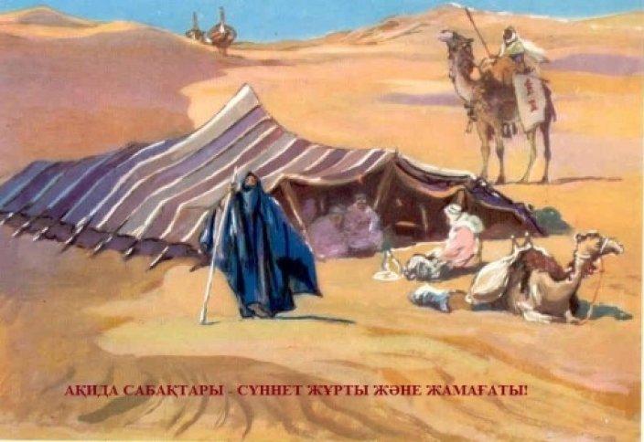 Ислам тарихындағы маңызы бар оқиғалар!
