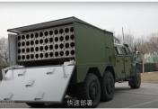 Комплекс массового запуска дронов-камикадзе создали в Китае (видео)