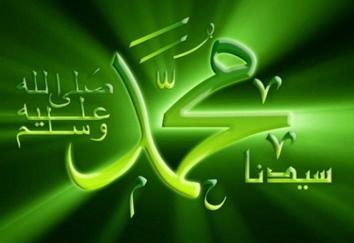 Сафийя Бинт Хувей (радыйаллаху 'анха) - Мать правоверных.