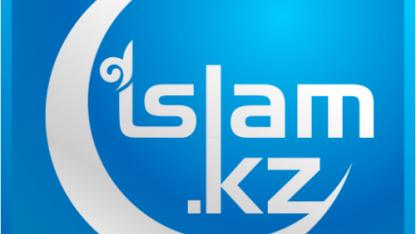 Как медиа в Казахстане освещают тему религии - newreporter.org. (islam.kz сайтына қандай баға берілгенін оқи отырыңыздар)