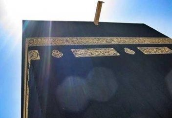 Бүгін Қағбадан көлеңке жоғалатын күн: биыл Рамазан айы сирек болатын астрономиялық құбылыспен басталады
