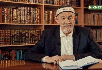 Исламдағы әділдік - Абдулла қажы Жолдас