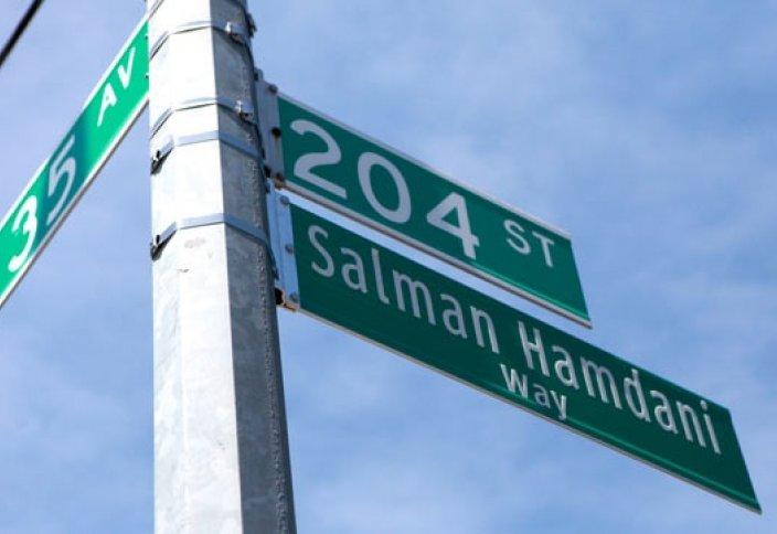 Нью-Йоркте мұсылманның құрметіне көше аты берілді