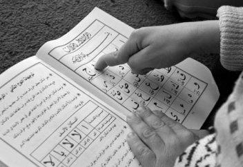 Францияда араб тілі оқытылады