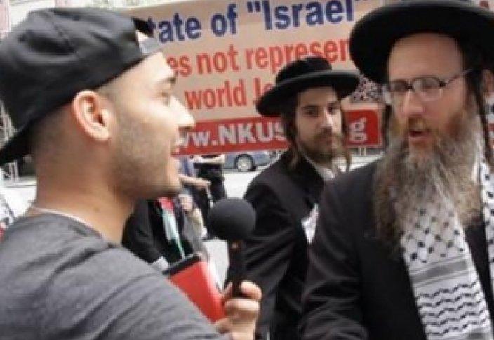 Жүзге тарта иудей ораза ұстауға бел байлады