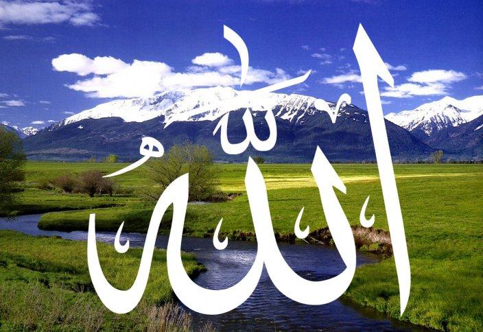 Некоторые доказательства ниспосланности Корана Всевышним