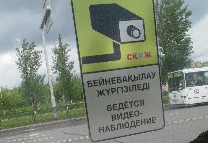 Казахстан: В общественном транспорте столицы заработало видеонаблюдение