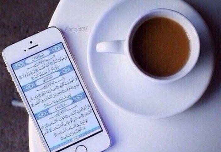 Можно ли читать Коран с мобильного телефона без тахарата (омовения)?