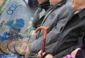 Сингапурский пенсионный опыт опасно применять в Казахстане - исследование