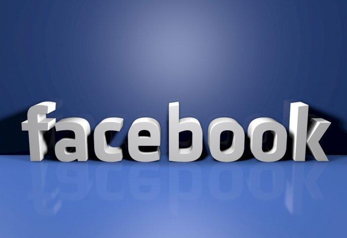 Facebook парақшасына қыз баласы өзінің суретін қоюына бола ма?