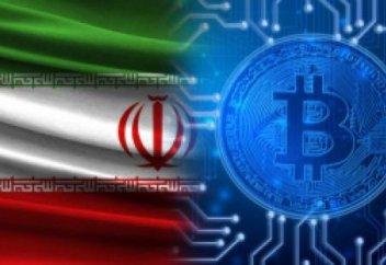 Центробанк Ирана запретил банкам использовать криптовалюту