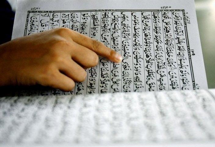 ДУМ Карачаево-Черкесии поощрит лучших чтецов Корана солидными призами