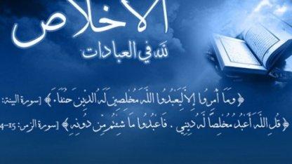 Удивительная искренность | Фатхуль Ислам & Ислам Sound