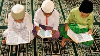 Ислам діні – тірегің