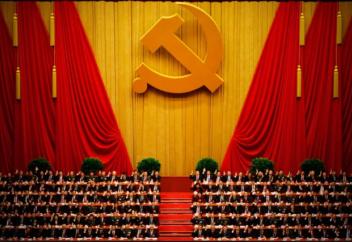 Компартия Китая готовит мусульманам атеистическую «кузькину мать»