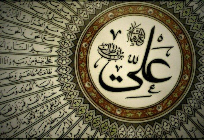 Әли ибн Әбу Талибтің өсиеттері