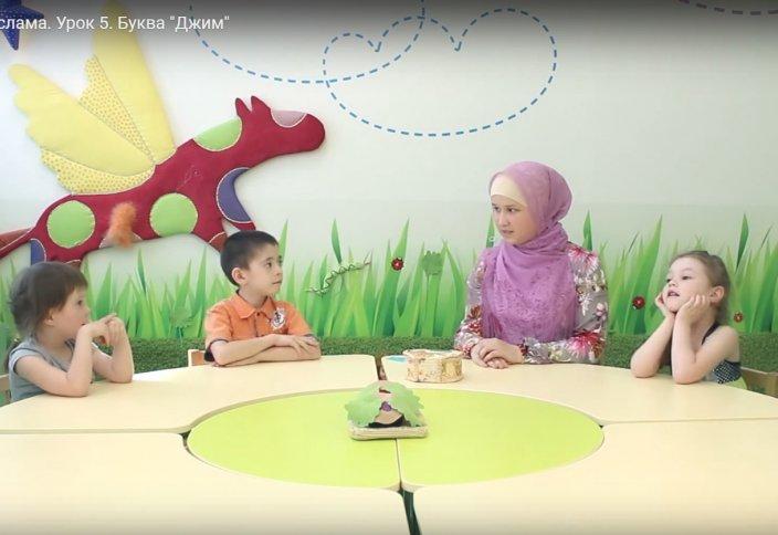 """Азбука Ислама. Урок 5. Буква """"Джим"""" (ج) (для детей)."""