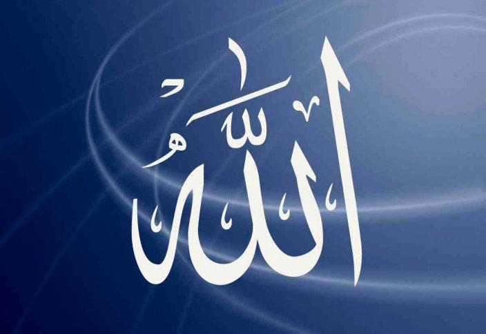Качества субути, присущие Всевышнему Аллаху