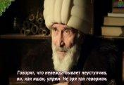 Эпизод шариатского суда в дни Османского Халифата