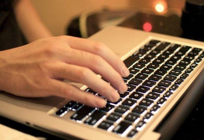 Мемлекеттік қызметкерлердің интернеттегі тәртібін бақылайтын ереже бекітілді