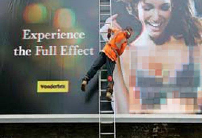 «Зачистка» рекламных щитов