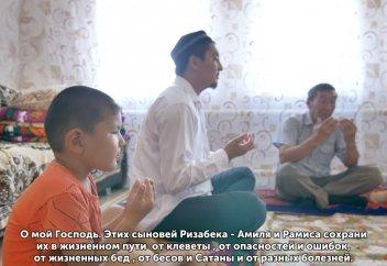 Имам из Востока / История казаха в России. (Документальный фильм)