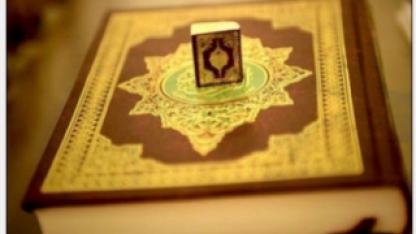 Как Пророк (мир ему) мог знать расположения аятов в Коране, если они ниспосылались не по порядку?