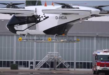 Разные: Полностью автономный полет электрического аэротакси: видео