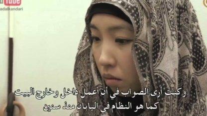 «Кораном я наставлена». Мусульманка из Японии делится своей историей