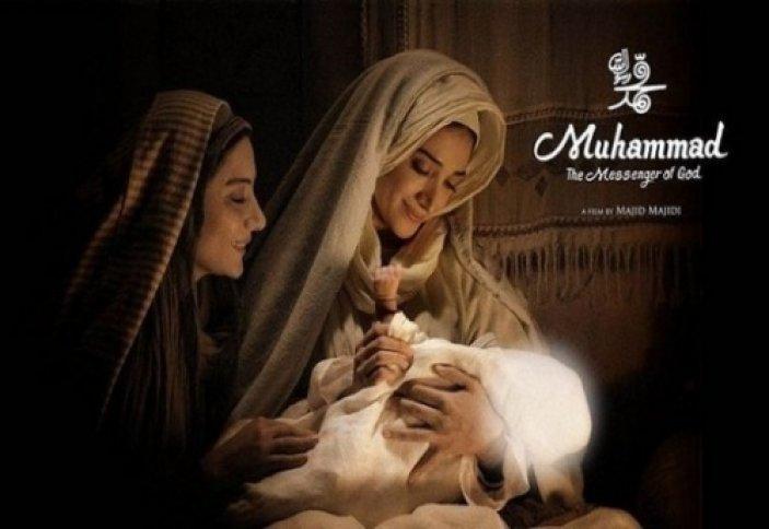Мухаммад с.а.у - Посланник Всевышнего [худ.фильм]