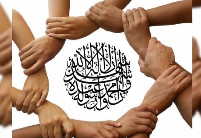 Социальная сплочённость в Исламе
