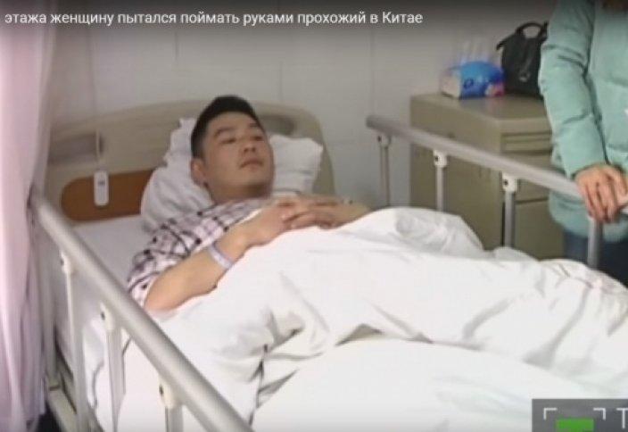 Этот парень попытался спасти женщину, падающую с 11-го этажа. Теперь он национальный герой! (Видео)