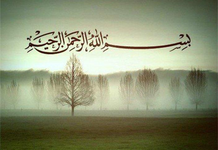 Ислам ақидасының ерекшеліктері
