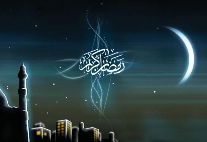 Рамазан келе жатыр болып қонақ
