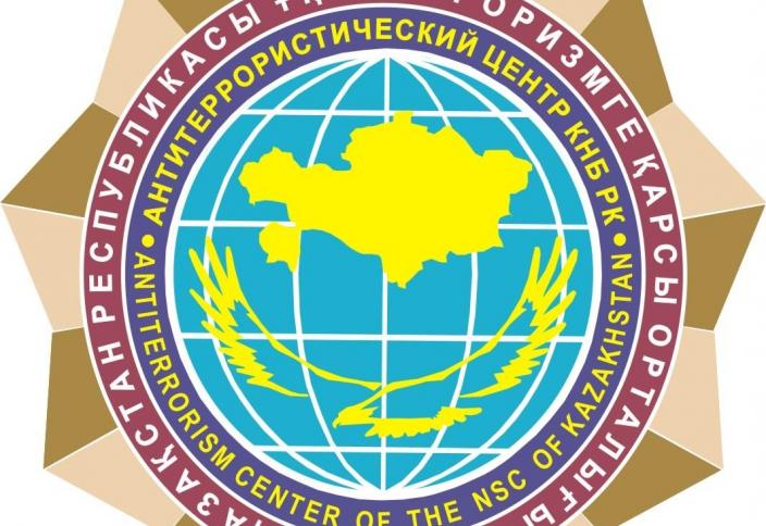ҰҚК: Он бес қазақстандық террористер лагерінен елге оралды